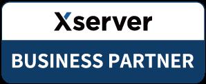 エックスサーバー株式会社の「ビジネスパートナー」になりました